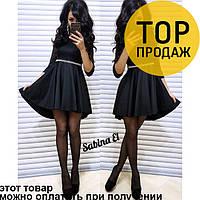 Женское платье, коктейльное, с камнями, черного цвета / нарядное, укороченное, стильное, хитовое, 2018