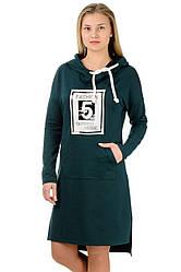 Платье с капюшоном спортивное повседневное женское удлиненное трикотажноес карманами кенгуру