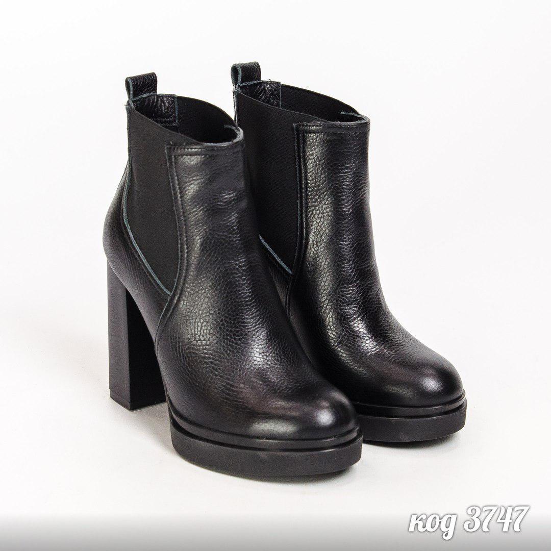 40-25,5 см Ботильоны ботинки женские деми черные кожаные, из натуральной  кожи 5f38cb43570