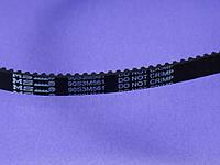 Ремень привода для хлебопечки DeLonghi (90S3M561), (EH1269)