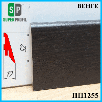 Чёрный напольный плинтус из МДФ, высотой 52 мм, 2,8 м Венге