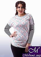 Оригинальная  женская блуза тельняшка (ун. 48-54) арт. 8261