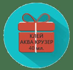Двухкомпонентный полиуретановый клей Аква Крузер для лодок ПВХ 40 мл в подарок к комплекту FASTen