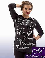 Женская темно-серая туника с надписью (ун. 48-54) арт. 7167