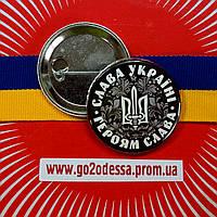 "Значок ""Слава Україні! Героям Слава!"" (43 мм), фото 1"
