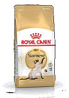Сухой корм 10 кг для сиамских кошек Роял Канин / SIAMESE ADULT Royal Canin