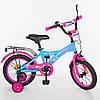 Велосипед детский PROF1 14д. T1464 Original girl,голубо-розовый