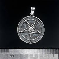 Кулон Пентаграмма перевернутая (медальон) (серебро, 925 проба)
