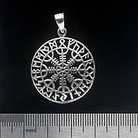 Кулон Aegishjalmur (шлем страха) (серебро, 925 проба)