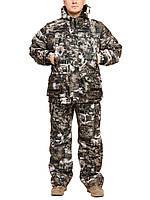 Зимний костюм для рыбалки и охоты, Снайпер,  оригинальный камуфляж, до -30с