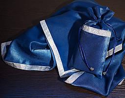 Вівтарна тканину і мішечок (комплект)