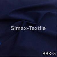 Ткань бенгалин, Темно-синий