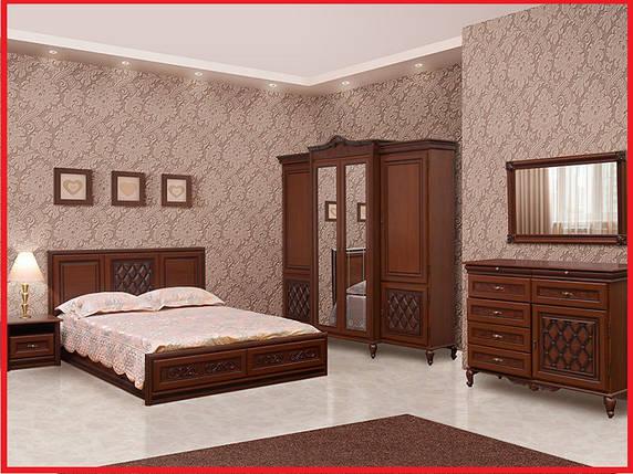 Спальня   Ливорно  (Світ Меблів), фото 2