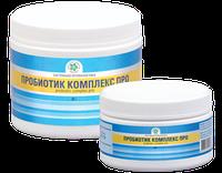 Пробиотик Комплекс Про ProbioticComplexPro