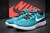 Кроссовки мужские Nike Lunarepic Flyknit (реплика)
