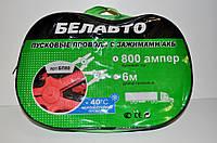 Пусковые провода Белавто БП80