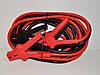 Пусковые провода Белавто БП80, фото 2