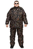 Зимний камуфляжный костюм, для охоты и рыбалки, Темный Лес, оригинальный подарок, до -30с