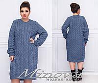 Платье вязаное, 4 цвета размеры  50-58, фото 1