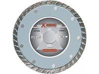 Круг алмазный Turbo 230*7*22.225 X-TREME XT110113 диск алмазный по бетону
