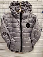 Куртка на девочку р.116-140, серый