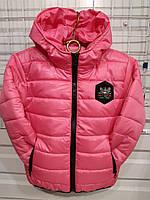 Куртка на девочку р.116-140, теплый розовый