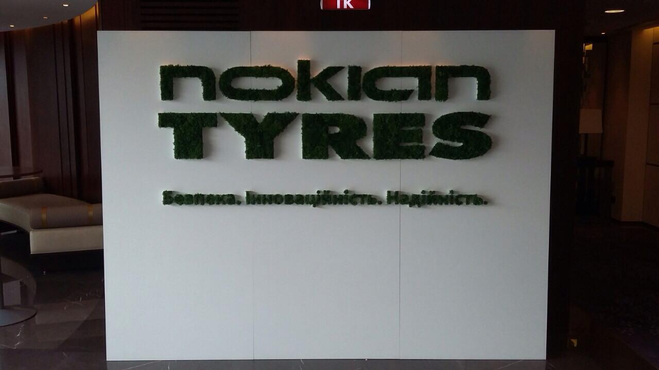 Рекламные и выставочные стенды из мха и стабилизированных растений