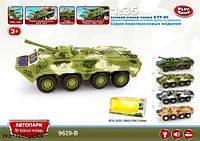 """Детская игрушка машинка Модель танк PLAY SMART 9629B """"Автопарк"""" инерционная 28*12*11,5"""