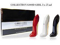 Подарочный парфюмерный набор Carolina Herrera Good Girl 3*25 мл.