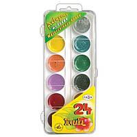 Краски акварельные Гамма Пчелка 24 цвета в пластиковой упаковке