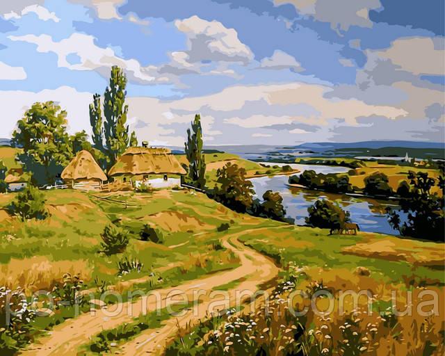 Картина по номерам украинский пейзаж