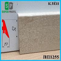 Дизайнерский плинтус из МДФ, высотой 52 мм, 2,8 м Клён