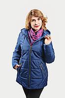 """Женская куртка """"Лидия"""". Большие размеры."""