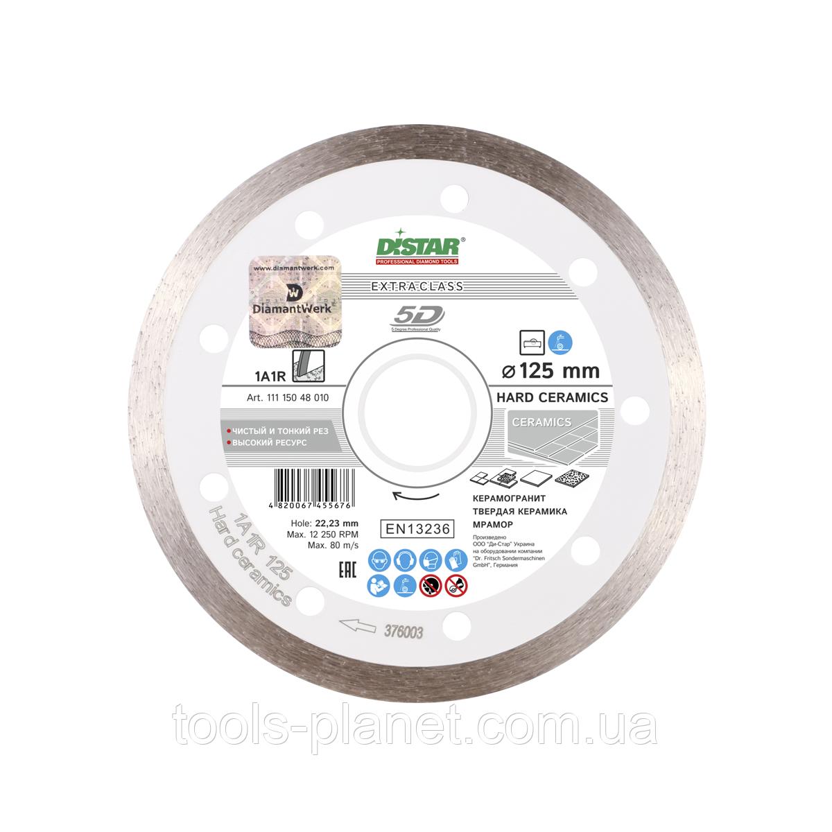 Алмазный диск Distar 1A1R 125 x 1,4 x 10 x 22,23 Hard Ceramics 5D (11115048010), фото 1