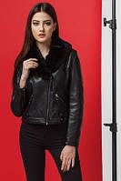 Скидки на Женская куртка с натуральным мехом в Украине. Сравнить ... 781b23c3986cf