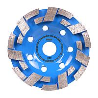 ФАТ-С - 125/22,2x7 Bestseller Expert (DISTAR) Фреза алмазная торцевая сегмент  для сухого шлифования бетона