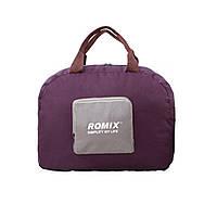 Складная сумка для путешествий ROMIX фиолетовая