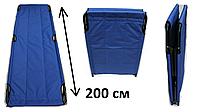 Раскладушка Стандарт Vitan (Витан) 200 см