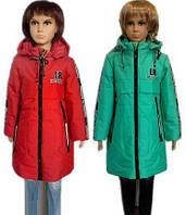 Детская  куртка  парка  для  девочек