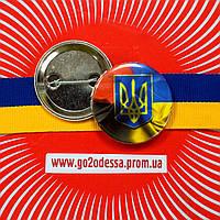 "Значок ""Тризуб на прапорах"" (43 мм), купить значки оптом, значки украина оптом, символика значки купить"