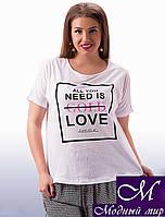 Воздушная женская футболка с надписью  (ун. 48-54) арт. 8665