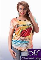 Оригинальная женская футболка с клубникой  (ун. 48-54) арт. 8447
