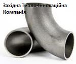 Отводы стальные 219*5