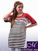 Удлиненная женская футболка тельняшка (ун. 48-54) арт. 8444