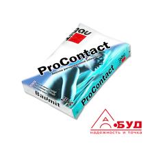 Baumit ProContact – смесь для приклеивания и защиты утеплителя (Клей для мин.ваты, пенопласт)
