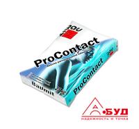 Baumit ProContact (клей для утеплителя)