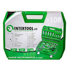 Набор инструментов Intertool ET-6108 SP (108 предметов)