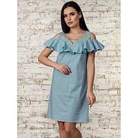 Очень красивое платье бежевое и мятное с открытыми плечами и воланом украшено бусинками