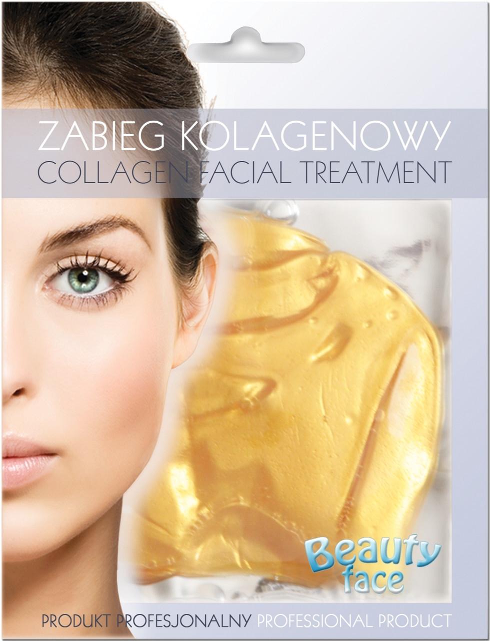 Колагенова маска Номі Spa, З 24-карататным золотом BeautyFace