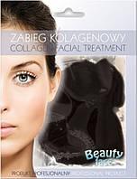 Коллагеновая маска Ноme Spa Шоколадная терапия BeautyFace